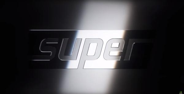 NVIDIA SUPER系列RTX显卡发售时间流出:7月2日见