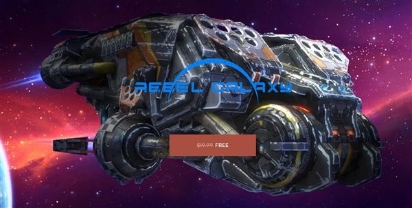 Epic商店免费送《勇闯银河系》:领取后长期享有