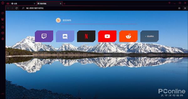 Opera GX涉猎器上手:用众少资源用户说了算