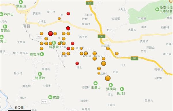 四川宜宾市珙县,发生5.4级地震:属于长宁6.0级地震余震