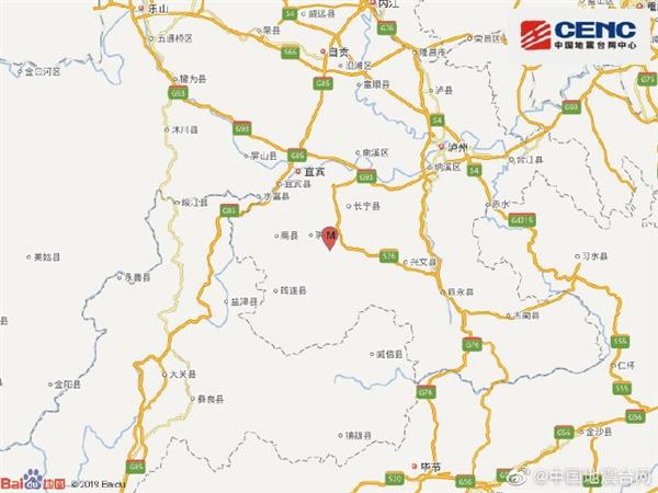 距5.4级地震仅隔10幼时 四川珙县,再次发生4.6级地震
