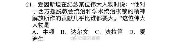 长沙中考乌龙:试题没有正确答案 所有考生满分