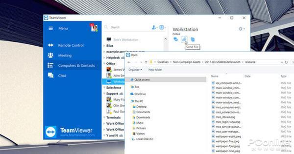 别再用U盘了 通知你用TeamViewer传输文件有众爽