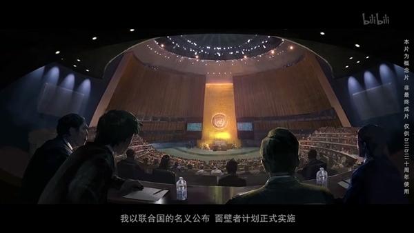《三体》动画官宣!刘慈欣、B站说相符出品