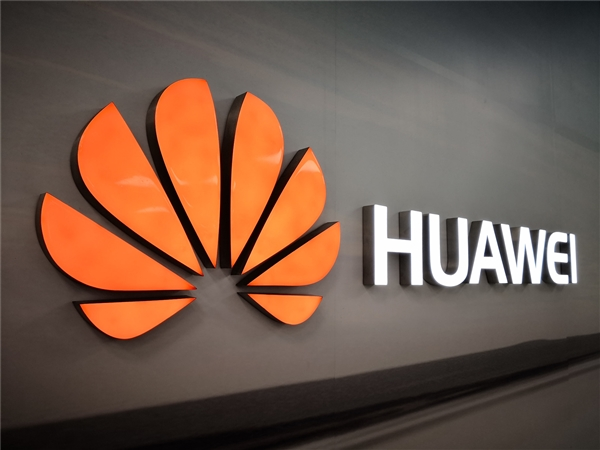 华为何刚:华为5G专利占比超过了20% 5G基站发货超15万台