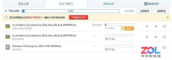 网盘用户看哭:百兆光纤被限速200K