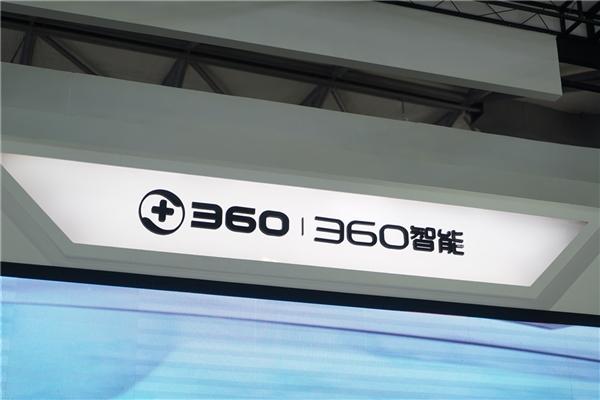 360坦然云盘:已周详赞许国产操作体系及国产CPU
