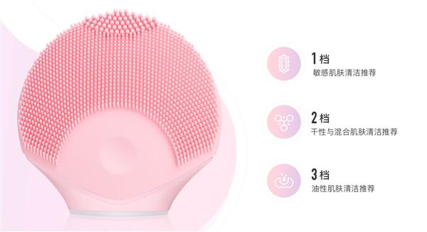 美图众功能洁面仪开售:128元就能按摩瘦脸