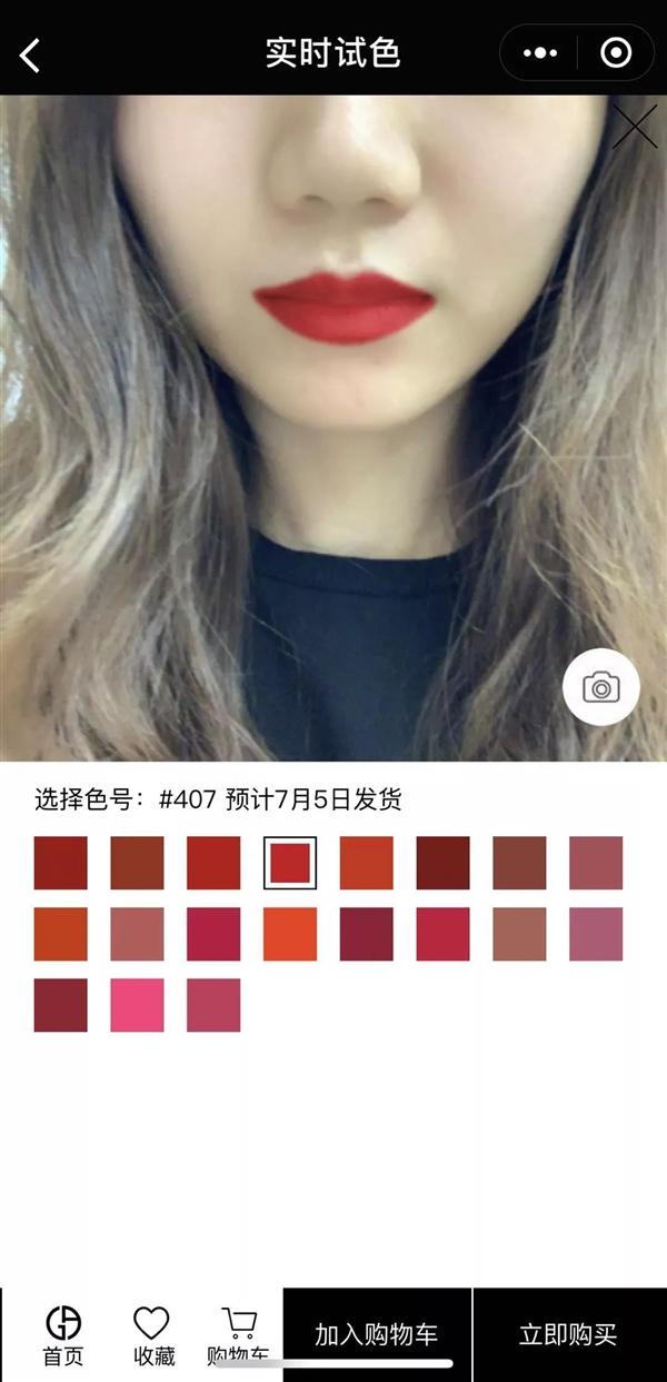 今天起 小程序可实现AR效果了 口红实时试色