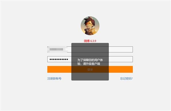 Win10应用商店又损一员大将 微博UWP客户端现已无法登陆
