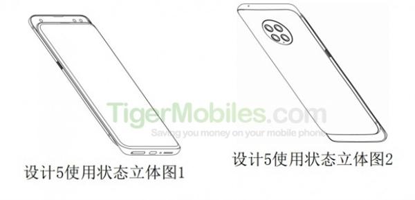 """Патентная экспозиция Xiaomi две новые модели: слайдер + задняя """"ванна"""" четыре выстрела привлекательный"""