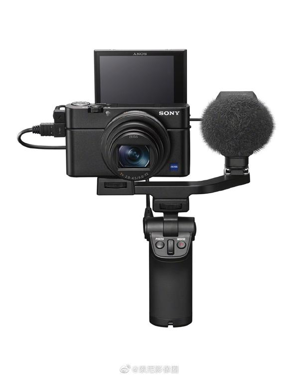 Vlog神器!索尼RX100 VII发布:最快每秒90张连拍、新加入麦克风接口