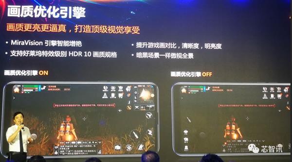 应敌高畅通!联发科携Helio G90杀入游玩顺手机:胜于算若干?