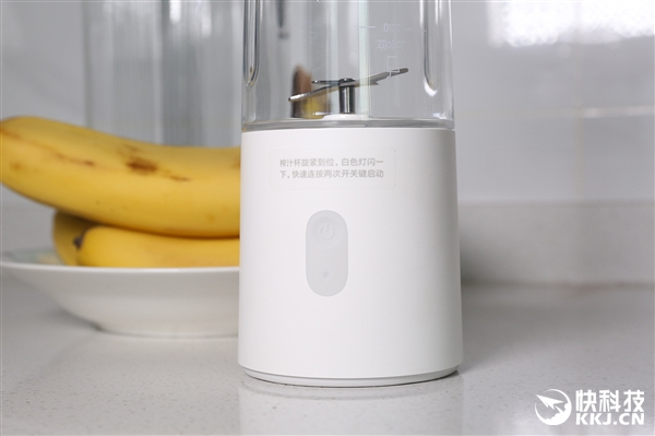 随身携带 可榨15杯果汁 米家便携榨汁机图赏