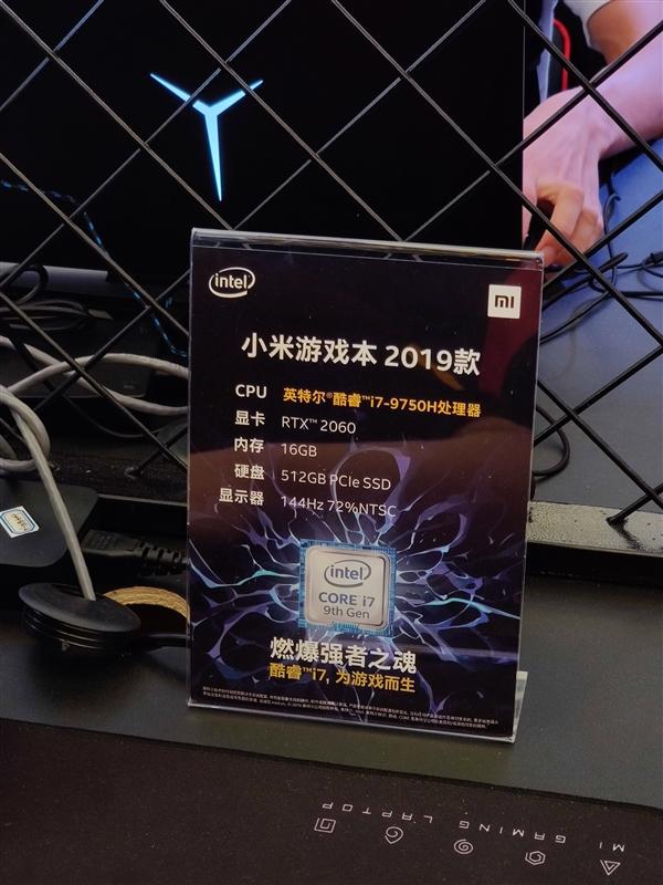 小米游戏本2019款亮相ChinaJoy:144Hz屏 酷睿i7 RTX 2060