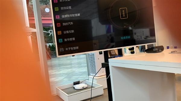 首发鸿蒙OS!荣耀智慧屏系统功能界面首曝