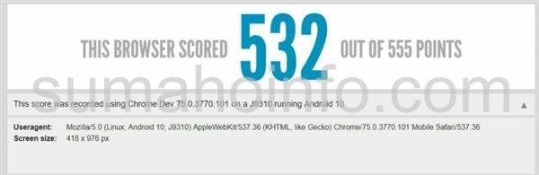 21:9 安卓10 小屏手机索尼Xperia Compact新机曝光