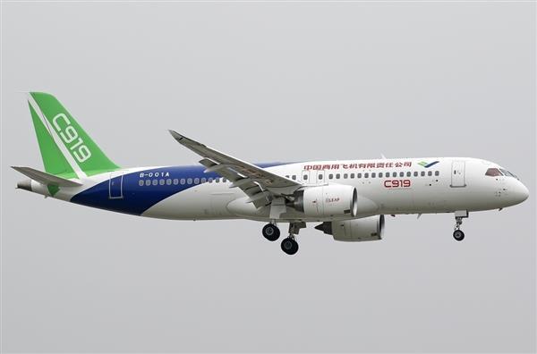C919大飞机2021年取得适航证 中俄合研C929宽体机开始初步设计