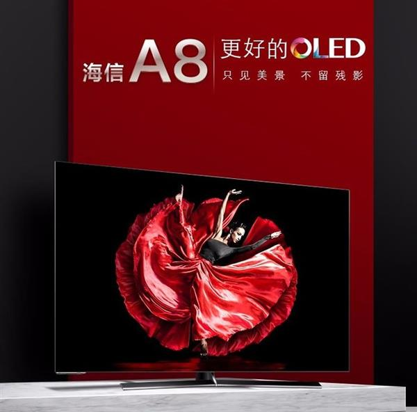 OLED電視即將白菜價 這么多優點不買一臺?