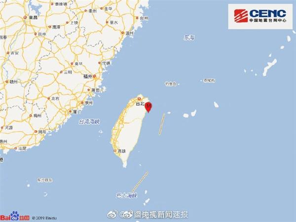 中国台湾发生6.4级地震:震感强烈 不会引发海啸