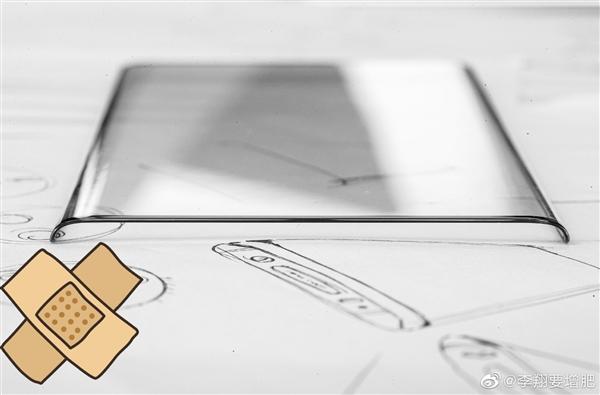 屏占近100% vivo NEX新品曝光:瀑布屏加持 或首发屏下镜头