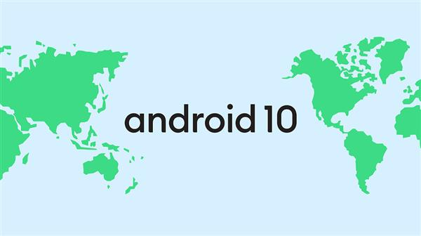 Android 10全新升级 连logo都换了