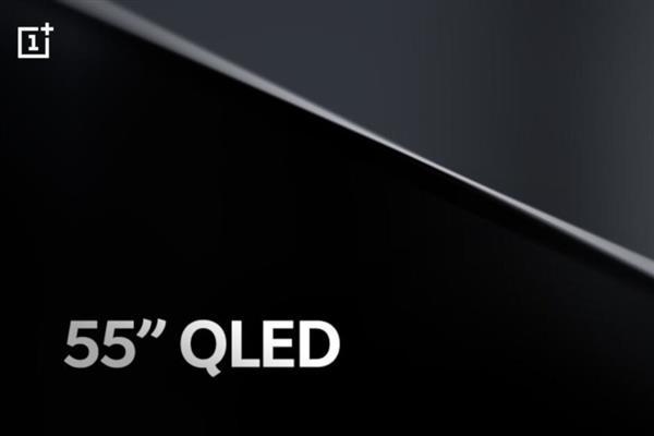 一添电视55英寸配置曝光:QLED屏、声援4K、安卓9体系