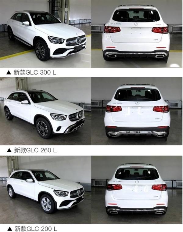 新款奔驰GLC L将近日上市:同步海外版设计/或新增1.5T+48V轻混