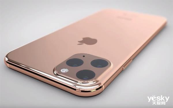 定了 苹果新iPhone 11系列价格配置全曝光:不到5400元