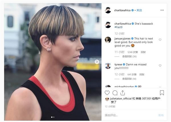 《速激9》塞隆女神分享新造型 短发更显帅气干练