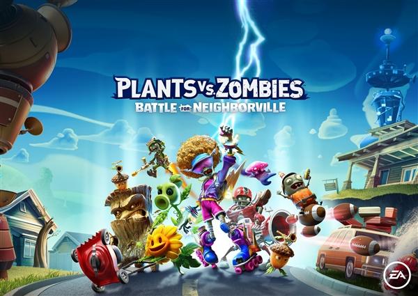 EA官宣《植物大战僵尸:邻里之战》 全平台尝鲜启动