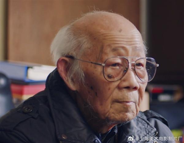 著名美术片艺术家戴铁郎死:曾导演《暗猫警长》