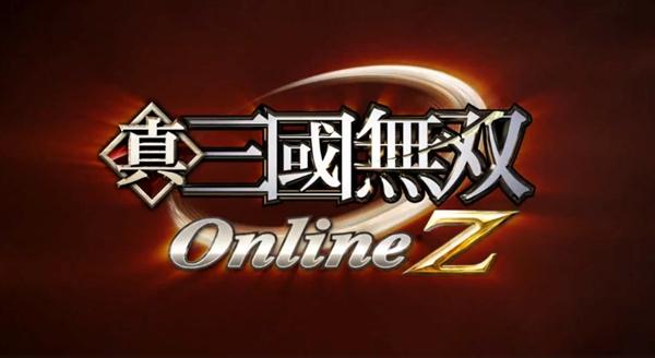 《真·三国无双Online Z》WeGame平台预约开启:老游戏焕发第二春