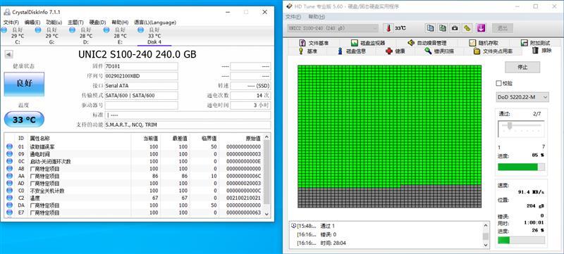 呼唤中国芯!紫光S100 240GB SSD深度评测