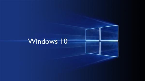 Win10发布新补丁KB4515384:修复部分v1903用户CPU占用率过高问题