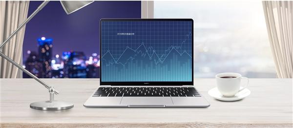 华为MateBook 13 Linux版上架:全面屏 酷睿i5 5399元