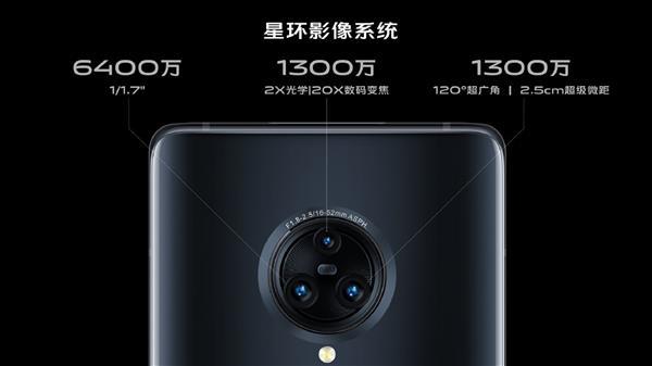NEX 3 5G手机星环影像系统详解:6400万三摄、Hyper-HDR逆光算法