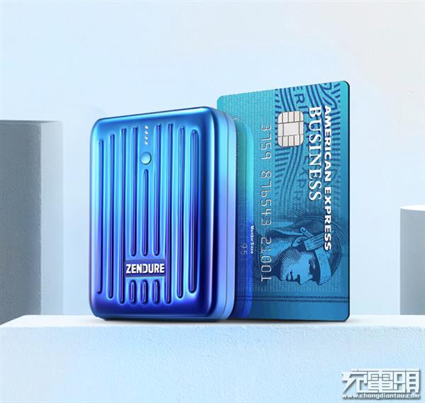 比信用卡还小:征拓发布全球最小10000mAh移动电源