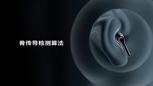 vivo发布TWS Earphone耳机:首发高通旗舰级双核芯片 999元起