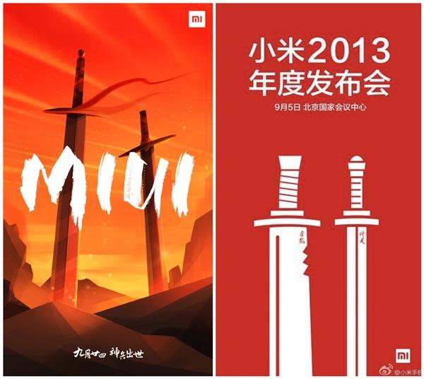 小米MIUI 11预热海报公布:致敬6年前的倚天屠龙发布会