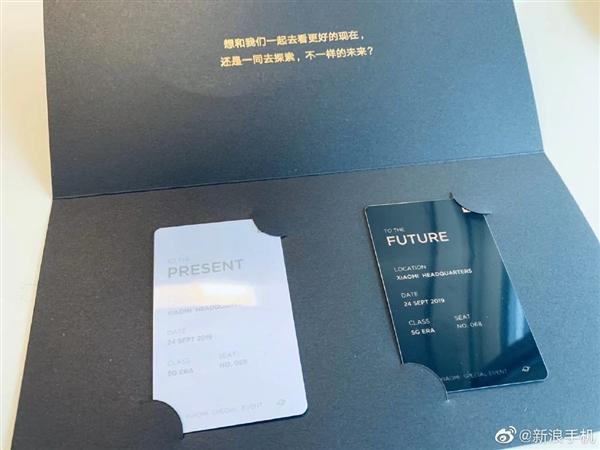 小米MIX 5G概念手机邀请函曝光:探索让未来多一种可能