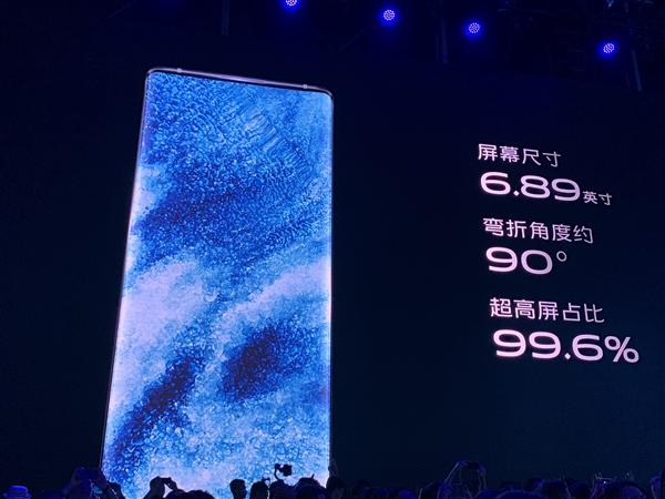 屏占比99.6%!vivo NEX 3无界瀑布屏研发已砸2个亿