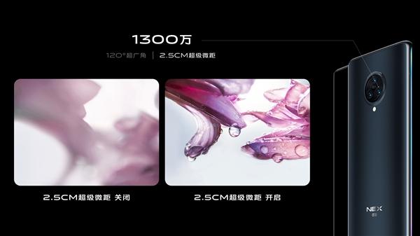 屏幕价值2个亿!vivo NEX 3 5G正式发布:12GB内存6198元
