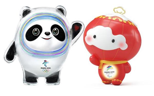 2022年北京冬奥会吉祥物揭晓:冰墩墩以国宝熊猫为原型