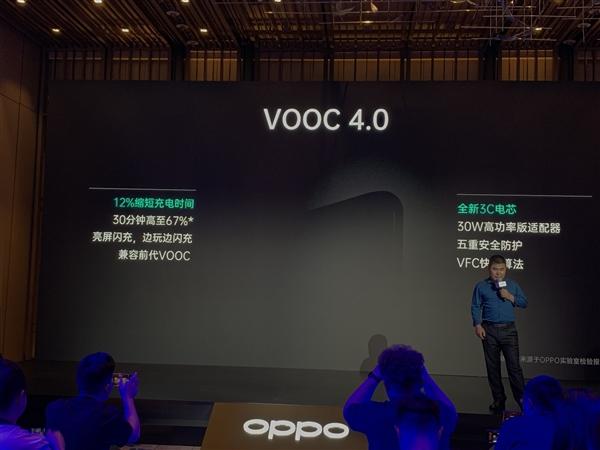 OPPO VOOC 4.0闪充亮相:K5尝鲜 10月见