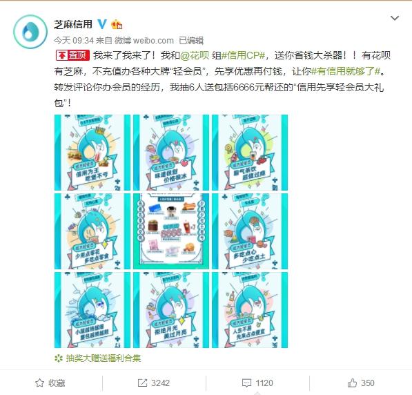 """支付宝新功能上线:不充值办各种大牌""""轻会员"""""""