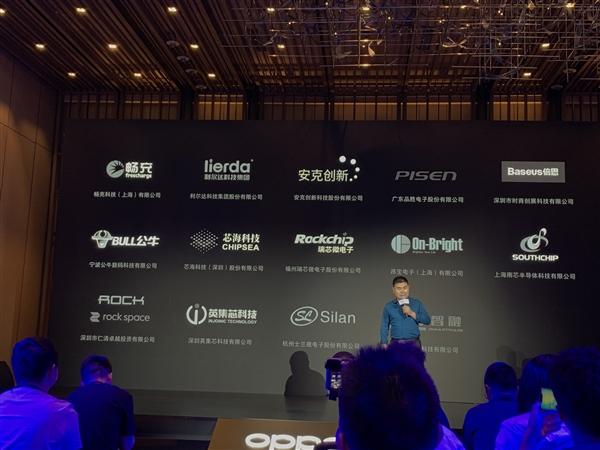 OPPO:全球VOOC闪充手机累计达1.45亿台