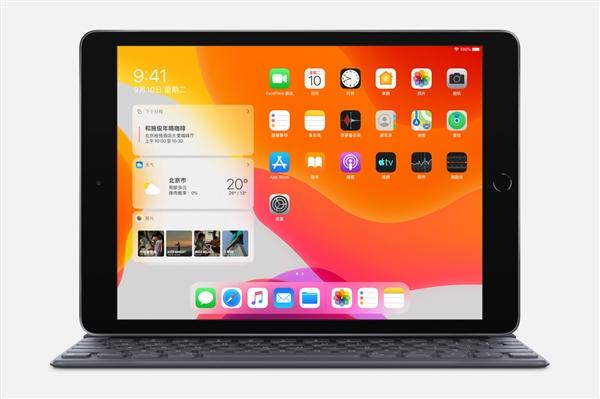 2019款iPad今日天猫首发 支持12期分期免息