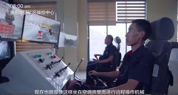 华为秀5G无人发掘机:驾驶员3连屏如同玩游玩