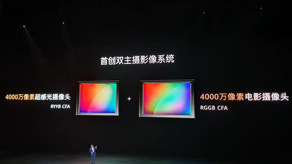 华为Mate 30系列手机重登DxO第一 徕卡四摄秒了iPhone 11